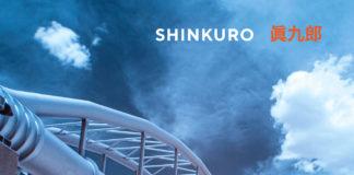 Copertina album Shinkuro