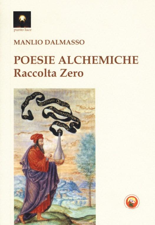 Copertina Poesie alchemiche