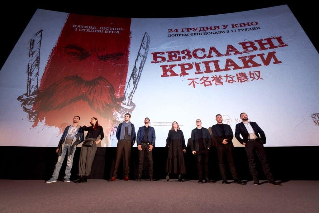 La conferenza stampa di presentazione del film