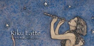 Kiku Latte Stories Copertina